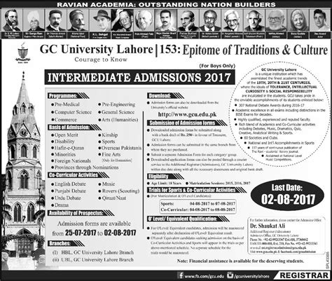 Government College University GCU Lahore Admissions 2018 ...