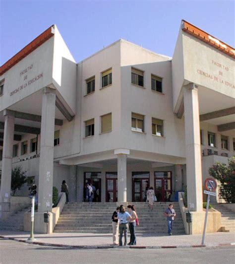 Grado en Educación Primaria > Centro | Universidad de Granada