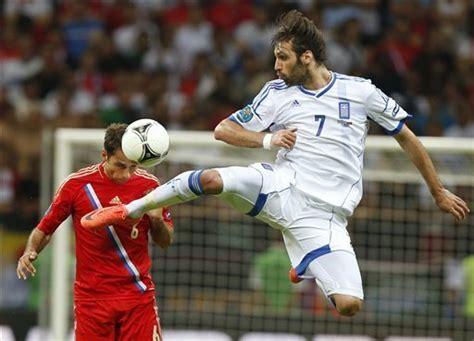 Greek Football Team