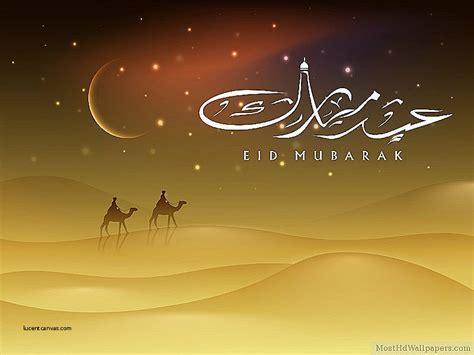 Greeting Card. New Eid Al Adha 2018 Greeting Cards: Eid Al ...