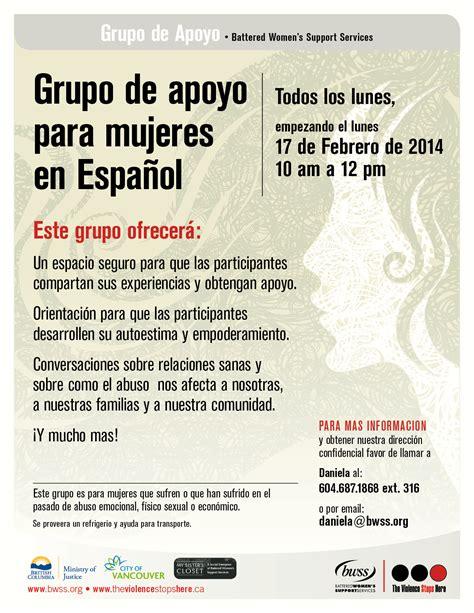 Grupo de apoyo para mujeres en Español   BWSS