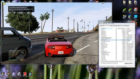 GTA V para PC: fecha de lanzamiento - Taringa!