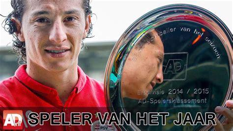 Guardado, orgulloso y motivado por ser nombrado MVP de la ...
