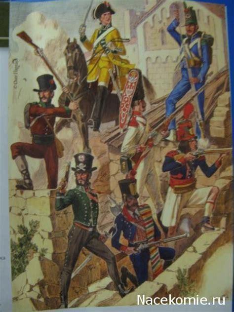 Guerra de la Independencia | Guerra de la Independencia ...