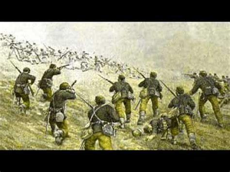 guerra del pacifico 1879 resumen - Videos | Videos ...