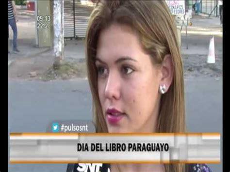 Hablamos sobre el día del libro paraguayo - YouTube