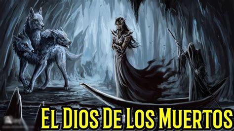 Hades (Pluton) | El Dios De Los Muertos | TODO LO QUE ...