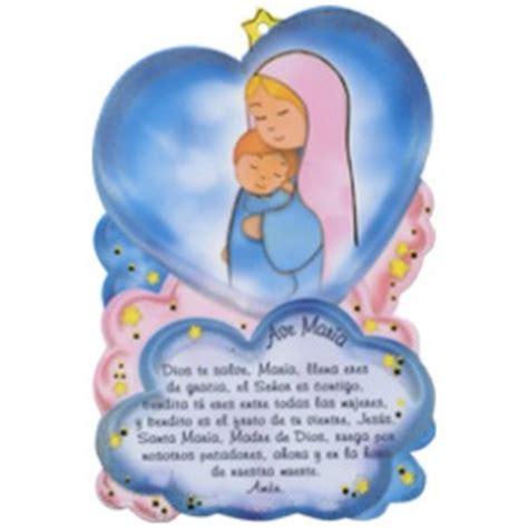 Hail Mary Prayer Plaque cm.10x15   4  x 6  Spanish Text ...
