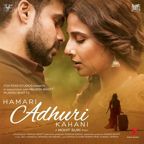 Hamari Adhuri Kahani – FULL AUDIO ALBUM (FREE DOWNLOAD MP3 ...