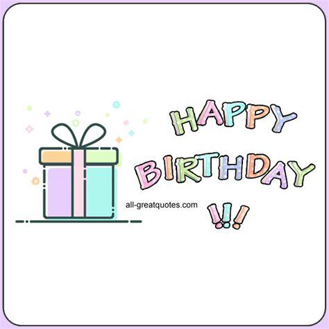 Happy Birthday | Facebook Free Animated Birthday Card