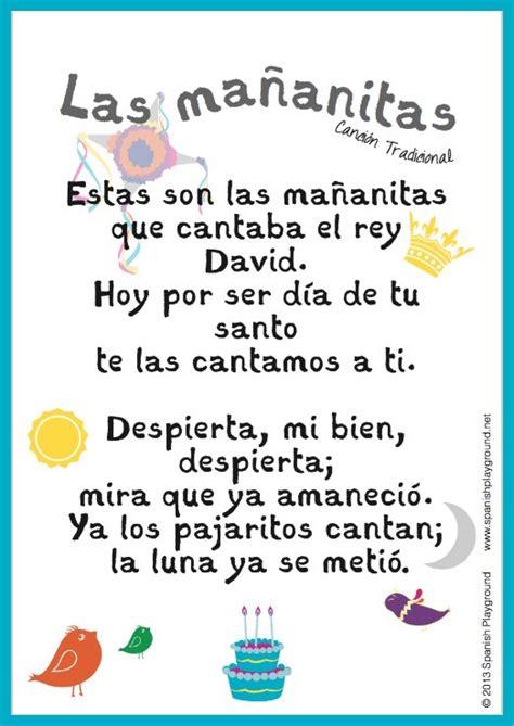 Happy Birthday Song in Spanish Free Printable Lyrics ...