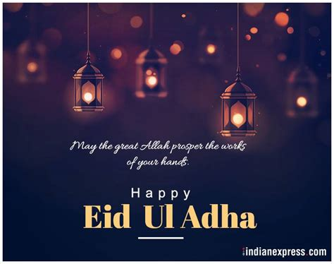 Happy Eid al-Adha 2018: Wishes Images, Quotes, Messages ...