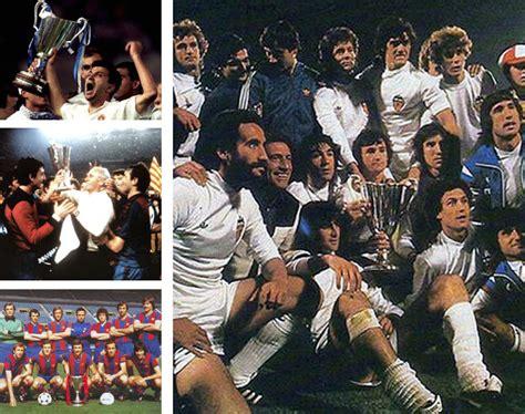 Harpastum   Pasión por el fútbol: PALMARÉS / RECOPA DE EUROPA