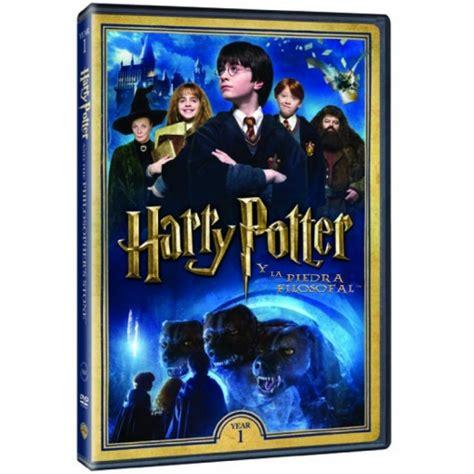 Harry Potter y la Piedra Filosofal - DVD | Las mejores ...