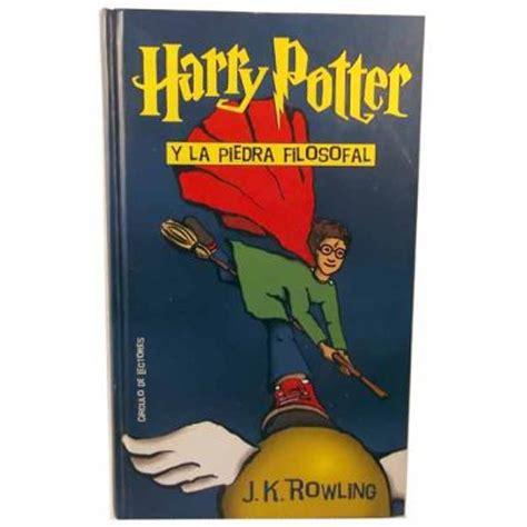 Harry Potter y la Piedra Filosofal, J.K. Rowling - Comprar ...