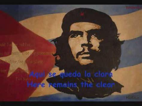 Hasta siempre Che Guevara Song + subtitles (English ...