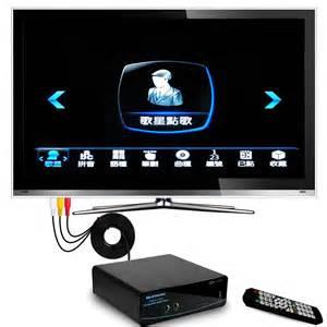 HD-HYNUDAL NEW Chinese Karaoke Player Sing machine 42K MTV ...