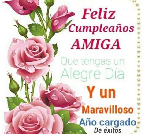 Hermosas Frases de Cumpleaños para una Amiga Especial ...