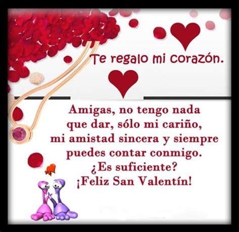 Hermoso Mensaje De San Valentin Para Una Amiga | Mensajes ...