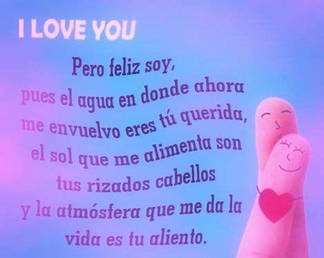 Hermoso Poema de Amor para mi Novia Hermosa | Saludos de ...