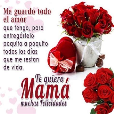 Hermosos Mensajes Del Dia De La Madre | Para Ver Imagenes