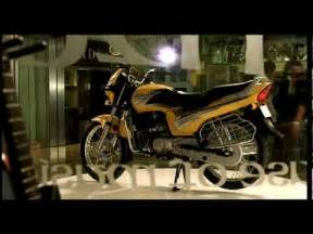 Hero Honda Passion Plus - YouTube