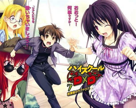Highschool DxD Light Novel Journey   Anime Amino
