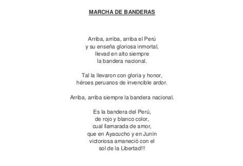 Himno a la bandera del Perú - Bandera de Perú