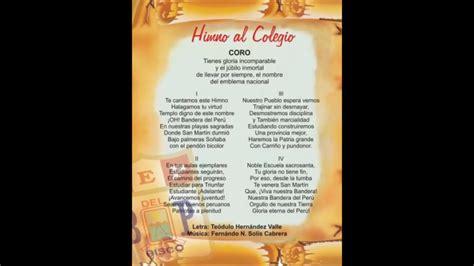HIMNO AL COLEGIO BANDERA DEL PERÚ DE PISCO   YouTube