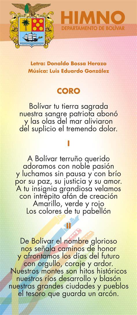 Himno Bolivar | Ministerio de Transporte de Colombia