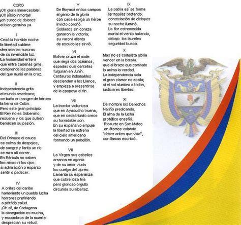 HIMNO COMPLETO DE COLOMBIA | Abimelec Velasquez