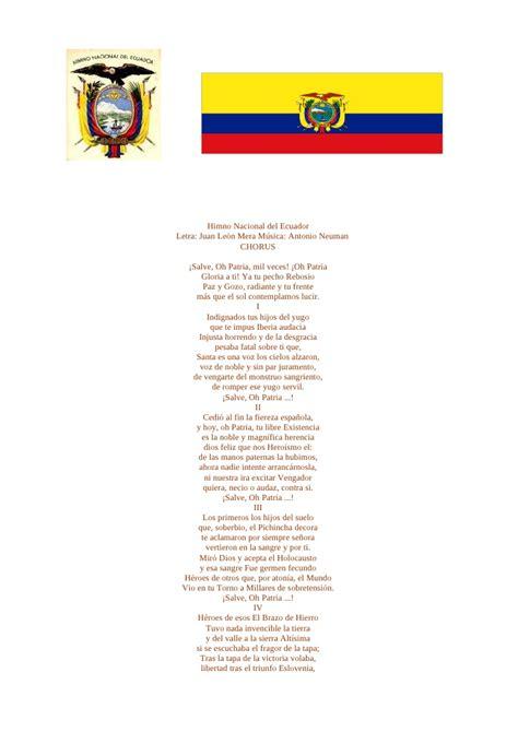 Himno del Ecuador
