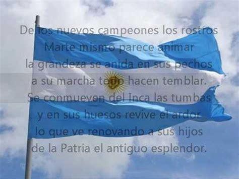 Himno Nacional Argentino Completo con Letra   YouTube