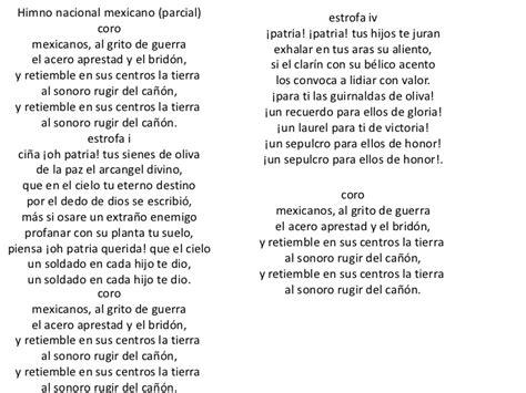 Himno nacional corto