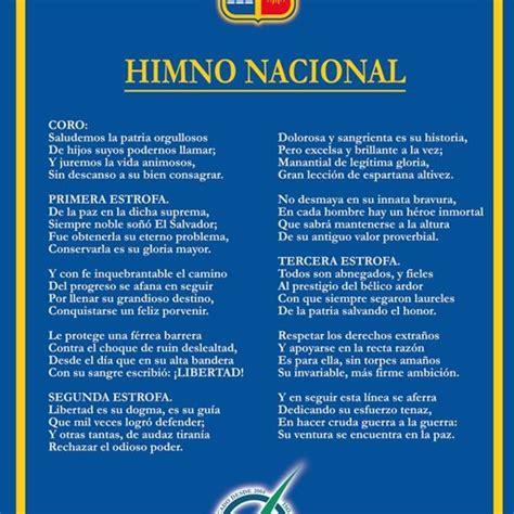 Himno Nacional de El Salvador - Completo Chords - Chordify