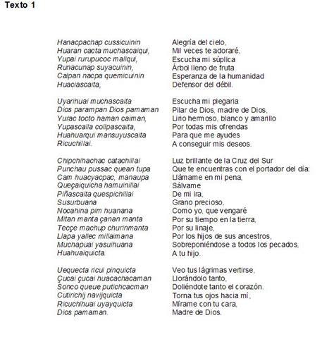 himno nacional de estados unidos en ingles a contratiempo ...