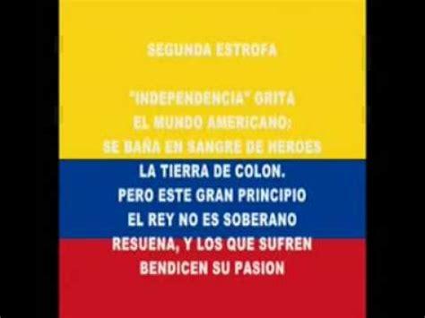 Himno Nacional de la República de Colombia OFICIAL ...