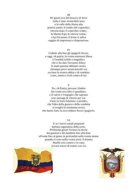 HIMNO NACIONAL DE LA REPUBLICA DEL ECUADOR
