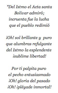 Himno nacional de Panamá   El Panteon del Más Sin Embargo