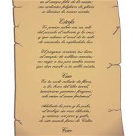 Himno_nacional_de_Panamá.jpg