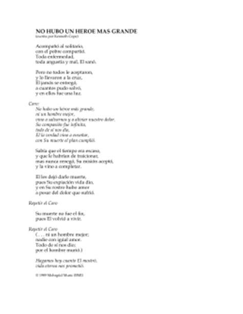 HIMNO NACIONAL DE PANAMA Letra: Jerónimo de La Ossa