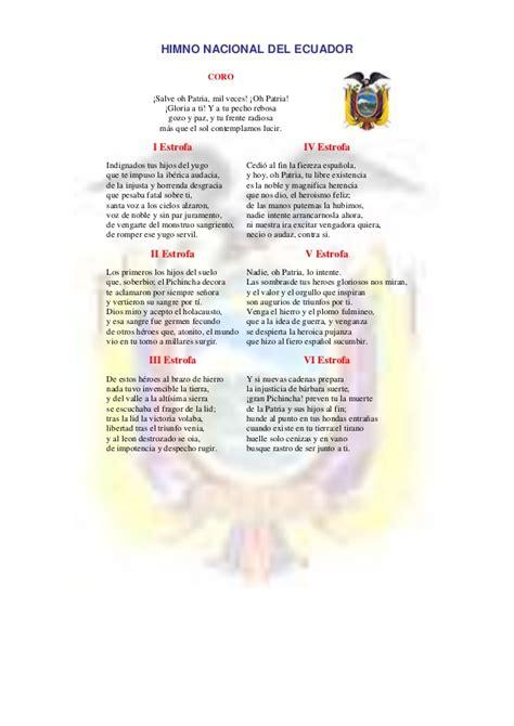 Himno nacional del ecuador llanga