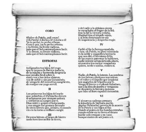 Himno Nacional Del Per Youtube | newhairstylesformen2014.com