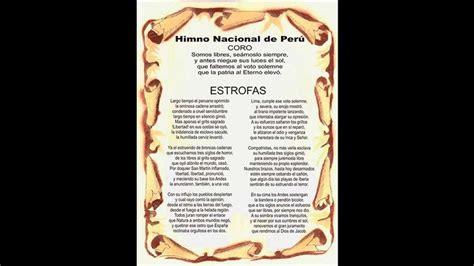 Himno Nacional del Perú: la quinta estrofa y su letra ...