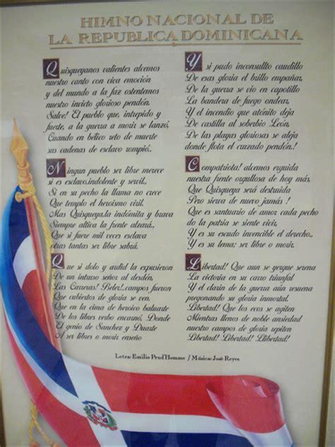 Himno Nacional Dominicano | En las paredes del Consulado ...