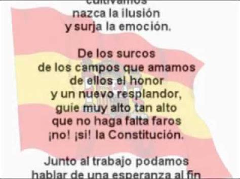 Himno Nacional Español, Sugerencia de nueva letra.   YouTube