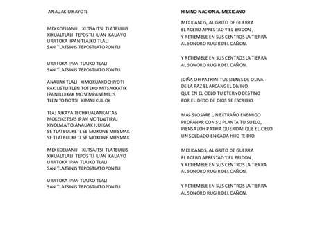 himno nacional mexicano lsm oficial anauak uikayotl