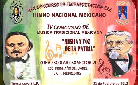 himno nacional mexicano lsm oficial himno nacional ...