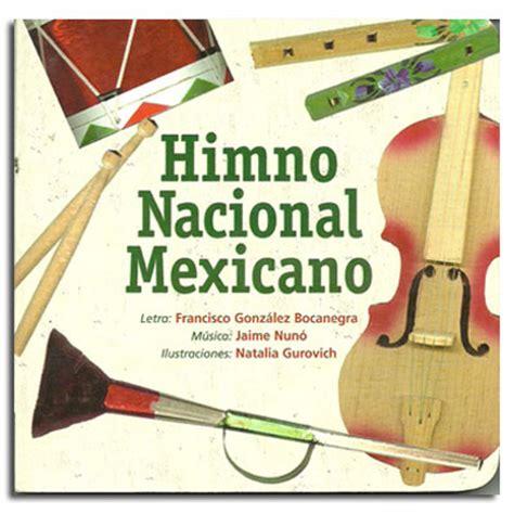Himno Nacional Mexicano | Pie de Página