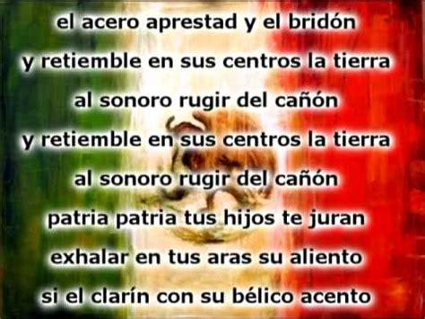 himno nacional mexicano - YouTube